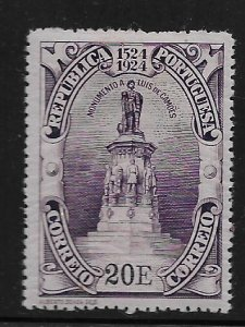 PORTUGAL   345  MINT HINGED, MONUMENTS OF CAMOENS,  1924