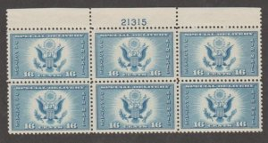 U.S. Scott #CE1 Airmail Special Delivery Stamp - Mint Plate Block