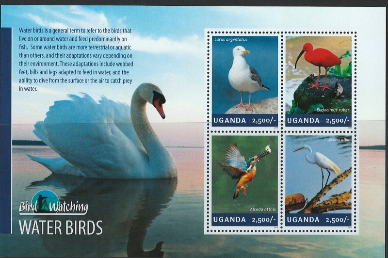 Uganda Scott 2118 MNH!Eagles! Sheet of 4!