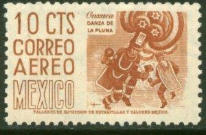 MEXICO C209, 10¢ 1950 Definitive 2nd Printing wmk 300 HORIZ, MINT, NH. F-VF.