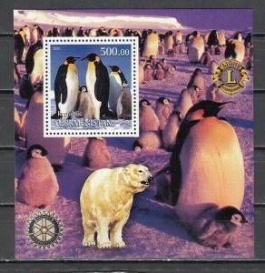 Turkmenistan, 2001 Russian Local. Penguins s/sheet. Rotary Logo.