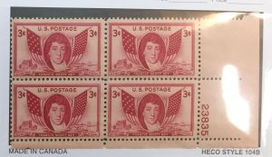 US #962 PB (MNHOG) [Plate Block Mint No Hinge Original Gum] Francis Scott Key