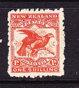 NEW ZEALAND  1898  1/-  PICTORIAL  MNG  P11  SG 268