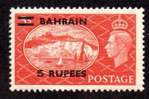 BAHRAIN 77 MH SCV $5.00 BIN $2.50 PLACE