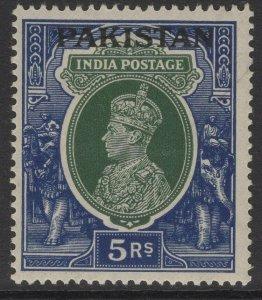 PAKISTAN SG16 1947 5r GREEN & BLUE MTD MINT
