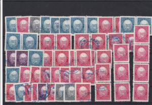 Guatemala 1963 Arms Stamps Ref 28047