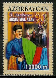 Azerbaijan #756 MNH Stamp - Arshin Mal Alan