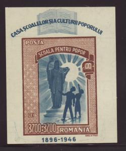 1947 Romania 3700+3700 Lei M/S U/M