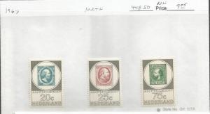 NETHERLANDS 1967 448-50 MNH