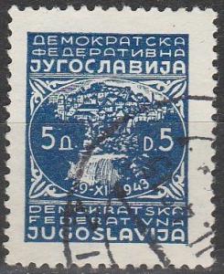 Yugoslavia #213  F-VF Used  (V604)