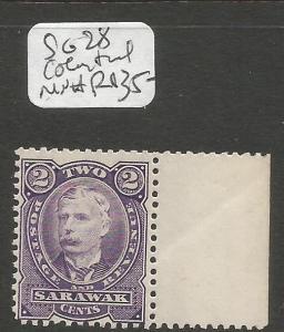 Sarawak SG 28 Purple Color Trial MNH (4cly)