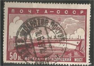 RUSSIA, 1939, used 50, Bridge over Moscow River., Scott 710