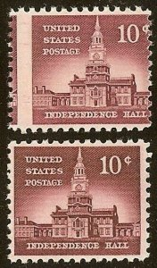 1044d - 10c Scarce Misperf Error / EFO Independence Hall Mint NH