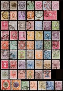 Japan Scott 55 // 891, B1 // C40 (1876-1966) Used/Mint H F-VF, CV $207.95 B