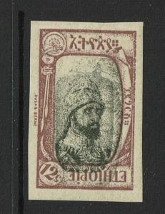 Ethiopia SC# 128 IMPERF DIFFERENT DOUBLE CENTER PRINTED / Mint Lt Hinged - S2824
