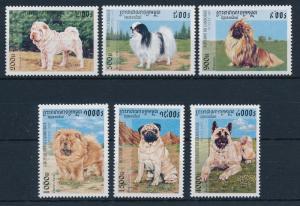 [30087] Cambodia 1997 Animals Dogs MNH