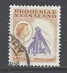 Rhodesia & Nyasaland Sc # 160 used (RS)