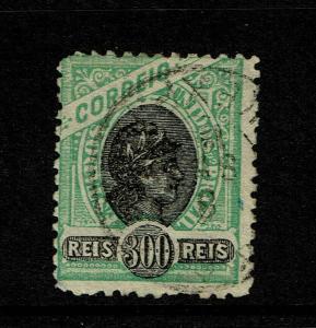 Brazil SC# 171b Used - S7116