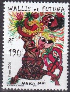 Wallis & Futuna #617  MNH CV $4.00  (Z7885)