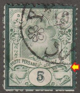 Persian/Iran stamp, Scott# 53A, used, ERROR, two dots, YEZAD PM, #BC-3