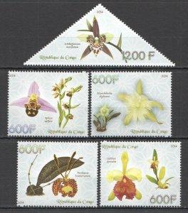 C1179 2014 CONGO ORCHIDS FLOWERS FLORA NATURE 1SET MNH