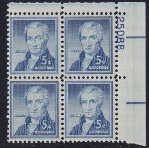 US STAMP #1038 1954 Liberty Series - 5¢ James Monroe MNH/OG BLK OF 4 PL# XFS