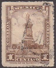 Mexico RA1 Hinged Used 1925 Morelos Monument