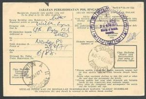 SINGAPORE 1971 AR card - Newton A & Alexandra cds..........................64339