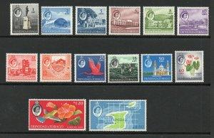 Trinidad & Tobago - SG# 284 - 297 MH     /     Lot 0421540