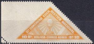 Bolivia #C81  F-VF Unused  CV $12.00   (Z7180)