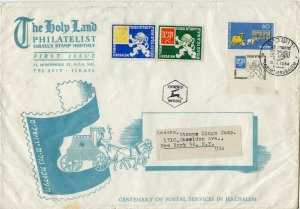 ISRAEL TABIM 60ag TAB ON FIRST HOLY LAND PHILATELIST COVER FIRST DAY CANCELED