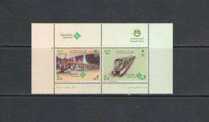 SAUDI ARABIA: Sc. 1462 /**RIYADH METRO** /  Sheet Of 2  / MNH.