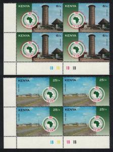 Kenya 30th Anniversary of African Development Bank 2v Bottom Left Corner Blocks