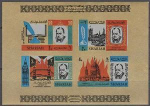 Sharjah #Mi #244z MNH VF Churchill Sheet Imperf (SU1781L)