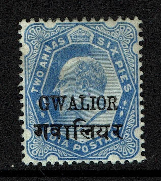 Faridkot SG# 52A, Mint Hinged, Hinge Remnant -  Lot 053017