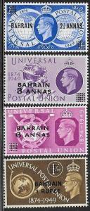 Bahrain 68-71 Unused/Hinged Hinge Remnant - UPU