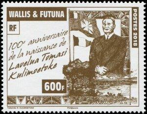 Wallis & Futuna Islands 2018 Sc 801 Lavelua Tomasi Kulimoetoke II