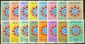 Iraq 1959-60 set of 16 SG515-530 Fine Very Lightly Mtd Mint