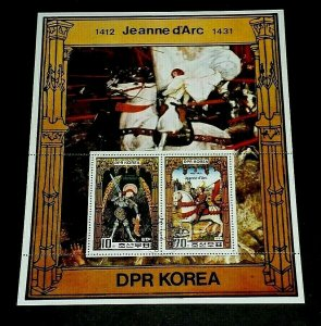 KOREA, 1981, JEANNE D'ARC, CTO, SOUVENIR SHEET, NICE! LQQK!