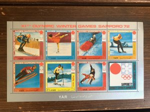 Yemen 1971 Olympics sheetlet. SEE NOTE. Scott 298, CV $4.50. Mi 1440-46. Sports