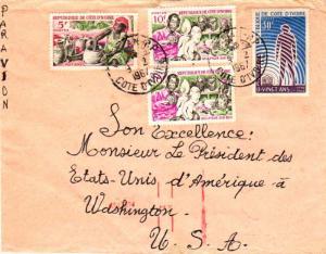 Ivory Coast 5F Potter, 10F Wood Carvers (2), and 30F UNESCO 1967 Abidjan-R.P....
