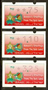 ISRAEL 1992 SEASON'S GREETINGS Vending Machine Stamp Set of 3 Mi.4 MNH