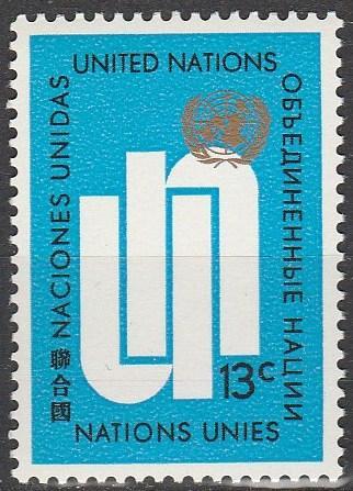 UN  #196  MNH F-VF (V3858)
