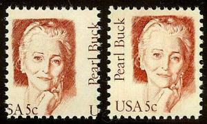 1848 - 5c Misperf Change of Design Error / EFO Pearl Buck MINT NH