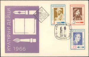 Bulgaria, Worldwide First Day Cover, Art