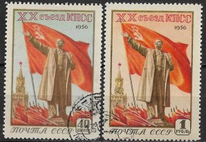 1956  USSR Sc1797-8 Communist Party 20th Congress C/S used/CTO