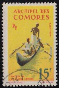 Comoro Islands Scott 61 Used.