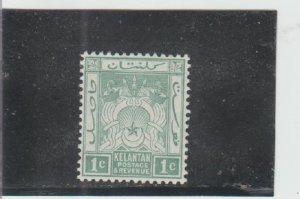 Kelantan  Scott#  1  MH  (1911 Symbols of Government)