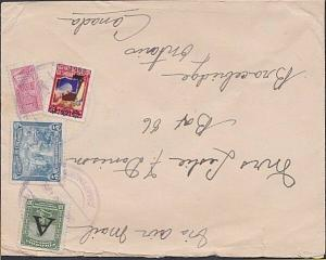 COLOMBIA 1950 airmail cover to Canada - nice franking inc. A opt 30c.......53856