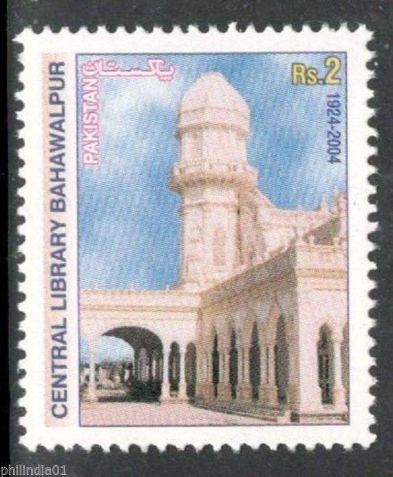 Pakistan 2004 Central Library, Bahawalpur Architecture  Sc 1033 MNH # 4204